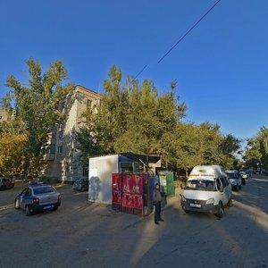 Волгоград, Колпинская улица, 3: фото