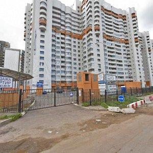 Москва и Московская область, Можайское шоссе, 50: фото