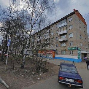 Tsentralny proyezd, 4, Ivanteevka: photo