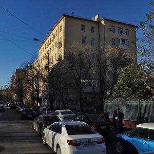 Москва, 1-я Миусская улица, 20с5: фото