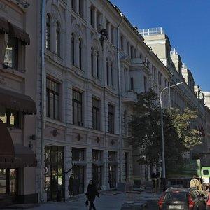 Москва, Неглинная улица, 15: фото