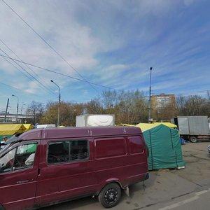 Москва, Фрязевская улица, 3Г: фото