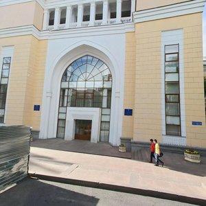 Алматы, Улица Курмангазы, 29: фото