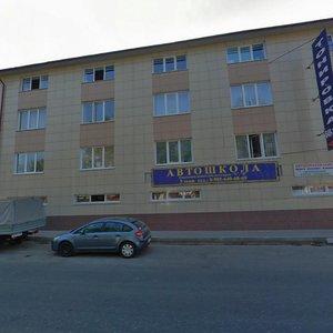 Дзержинский, Улица Академика Жукова, 7А: фото