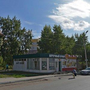 Ulitsa Perelyota, 9к2, Omsk: photo