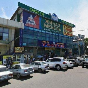 Алматы, Улица Толе Би, 266: фото