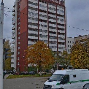 Витебск, Московский проспект, 64А: фото