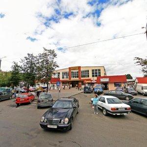 Могилёв, Тимирязевская улица, 25: фото