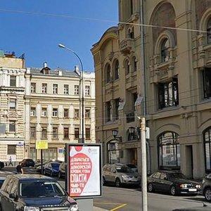 Москва, Лубянский проезд, 5с1: фото