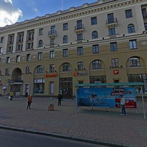 Минск, Улица Кирова, 3: фото
