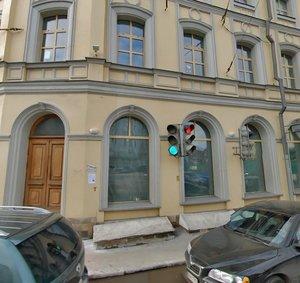 Москва, Мясницкая улица, 7с1: фото