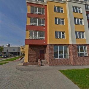 Belozyorskaya Street, 4, Nizhny Novgorod: photo