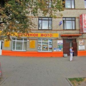 Брест, Улица Карбышева, 32: фото