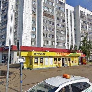 Казань, Улица Татарстан, 7А: фото