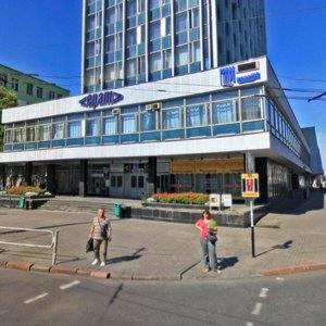 Гомель, Проспект Ленина, 10: фото