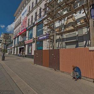 Самара, Ленинградская улица, 64: фото