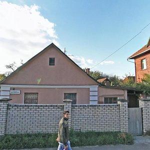 Минск, Алтайская улица, 1: фото