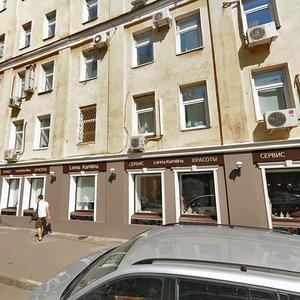 Москва, Большой Козихинский переулок, 22с2: фото