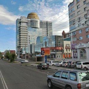 Благовещенск, Улица 50 лет Октября, 29: фото