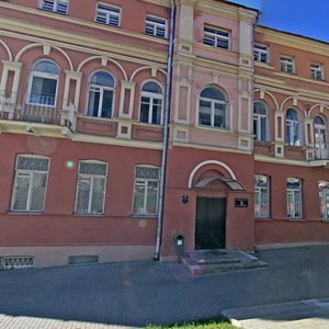 Минск, Улица Энгельса, 34: фото