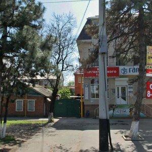Краснодар, Северная улица, 256: фото