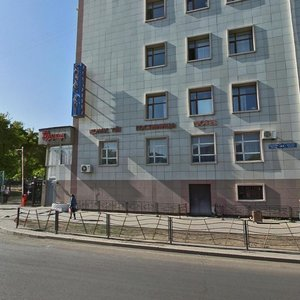Нур-Султан, Проспект Богенбай батыра, 45: фото