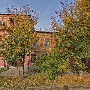Нижний Новгород, Совнаркомовская улица, 2: фото