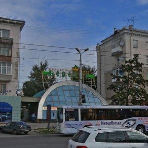 Leningradskaya ploshchad, 3/1, Omsk: photo