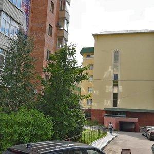 Pionerskaya Street, 1/4, Korolev: photo