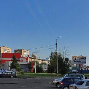 Химки, Проспект Мельникова, 2Г: фото