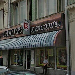 Москва, Улица Большая Дмитровка, 7/5с6: фото