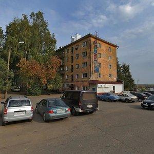 Киров, Улица Набережная Грина, 5: фото