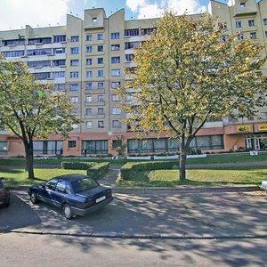 Минск, Логойский тракт, 21к1: фото