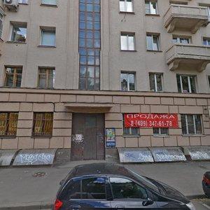 Москва, 4-я Тверская-Ямская улица, 7: фото
