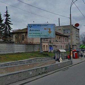 Вячеслава чорновола 41 работа для девушки подвижная