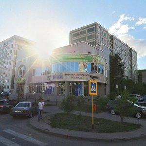 Нур-Султан, Улица Беимбета Майлина, 11: фото