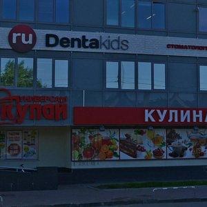 Москва, Проезд Берёзовой Рощи, 8: фото
