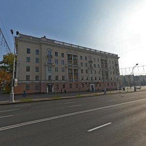 Минск, Проспект Независимости, 40: фото