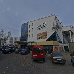Минск, Улица Якуба Коласа, 37: фото