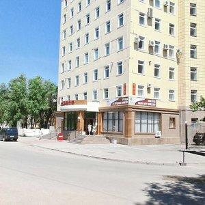 Караганда, Улица Ержанова, 18: фото