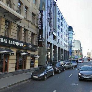 Москва, Новослободская улица, 23: фото