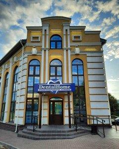 Ульяновск, Улица 12 Сентября, 123: фото