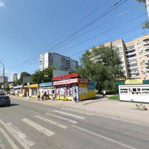 Самара, Проспект Кирова, 283А: фото
