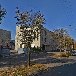 Минск, Улица Петруся Бровки, 30: фото