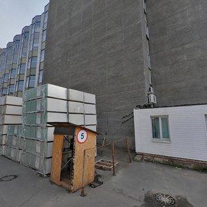 Бетон на кима купить коронки по бетону в минске