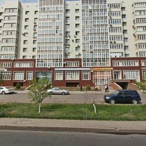 Нур-Султан, Улица Достык, 10: фото